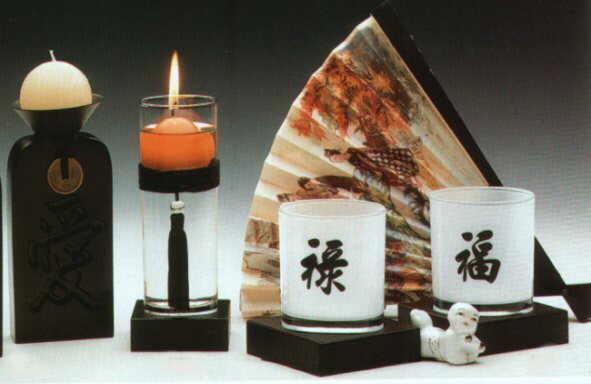 artikelliste. Black Bedroom Furniture Sets. Home Design Ideas